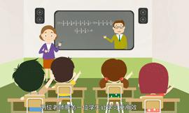 青果双师课堂,让学习更有效
