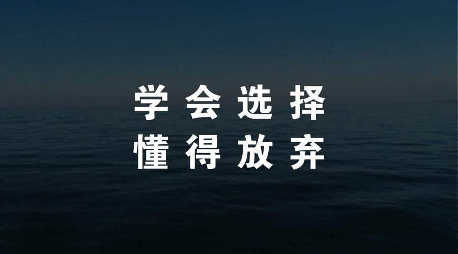 副本_未命名_微信公众号首图_2018.09.26.jpg
